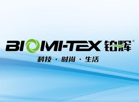 BIOMI-TEX品牌