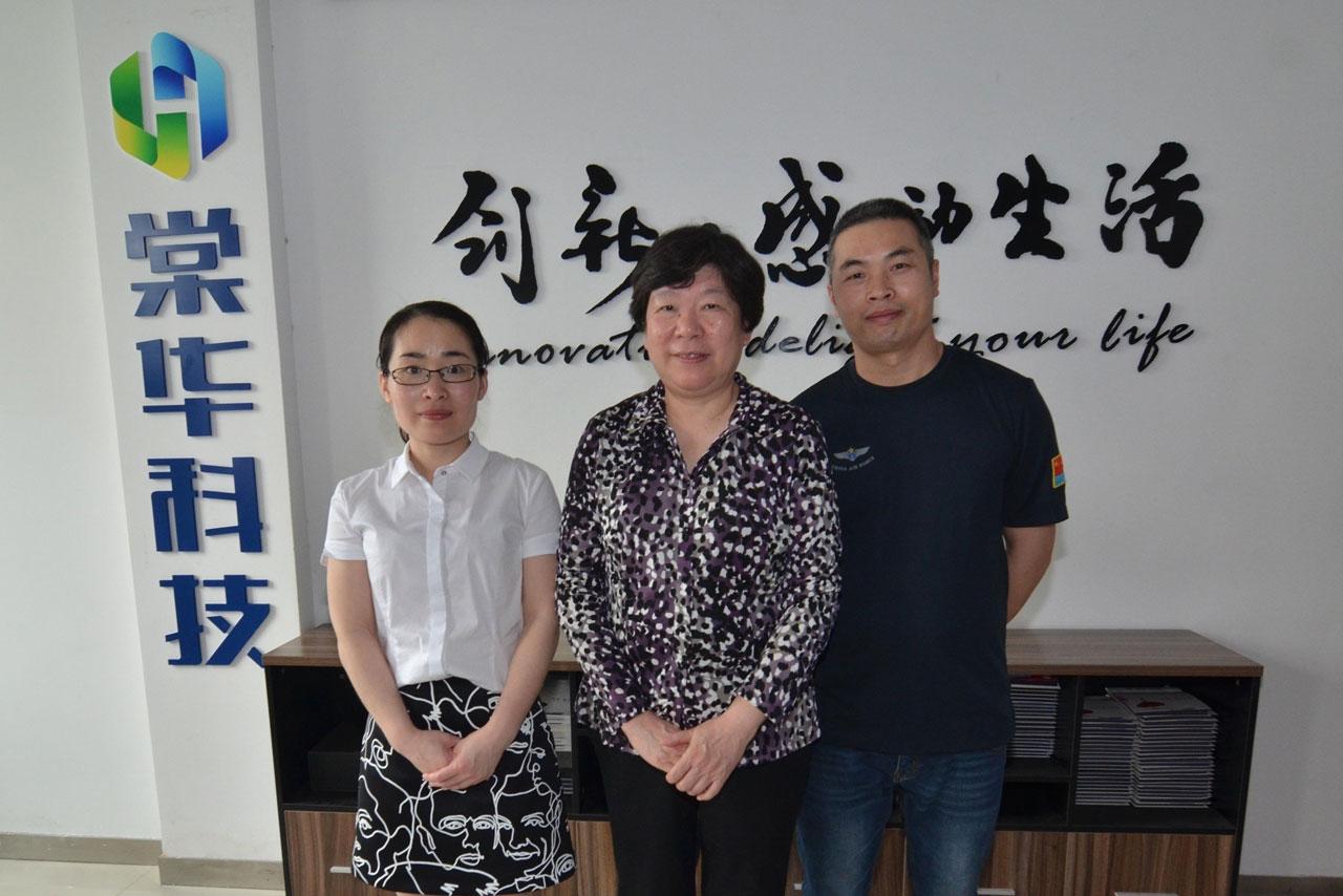 欢迎江苏纺织工业协会领导莅临指导工作
