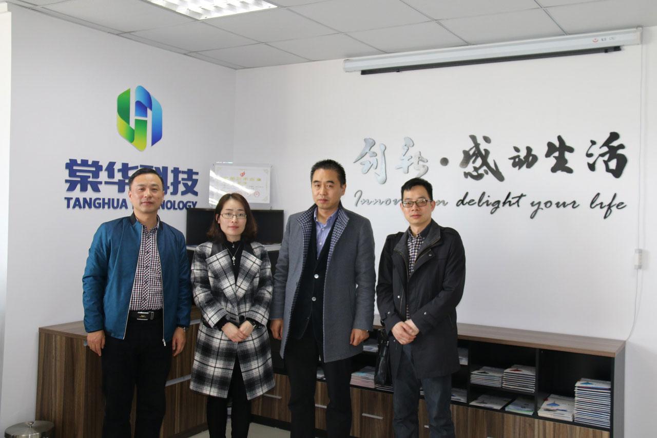 苏州市科技局领导到访棠华科技