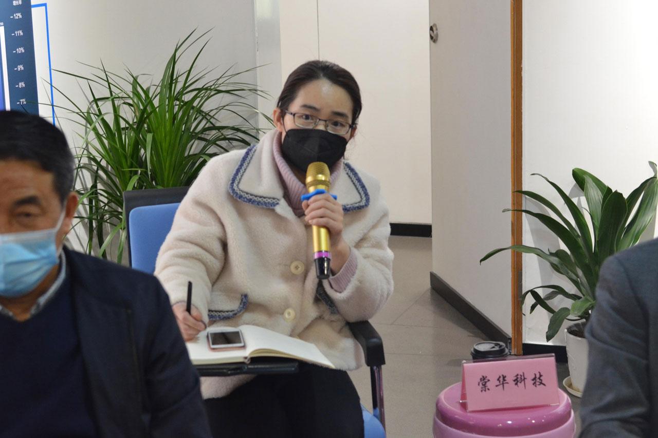 棠华科技负责人参加盛泽镇首届盛商沙龙活动