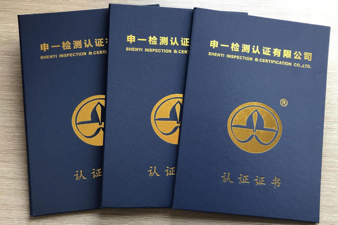 棠华科技顺利通过ISO质量、安全、环境管理认证